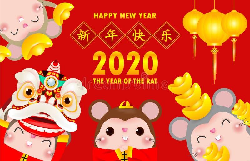 Χαρούμενη κάρτα χαιρετισμού για το νέο έτος 2020 από την Κίνα Ένας μικρός αρουραίος που κρατά κινέζικο χρυσό με αρουραίους και λι διανυσματική απεικόνιση