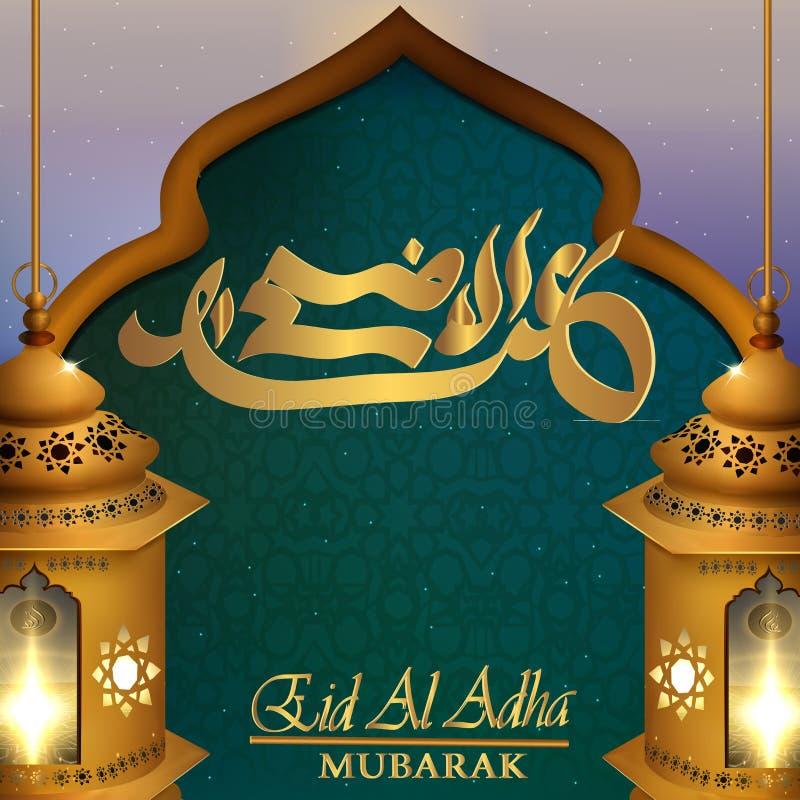 Χαρούμενο φόντο eid-adha-mubarak απεικόνιση αποθεμάτων