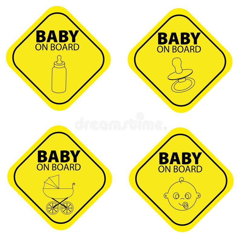 χαρτόνι μωρών απεικόνιση αποθεμάτων
