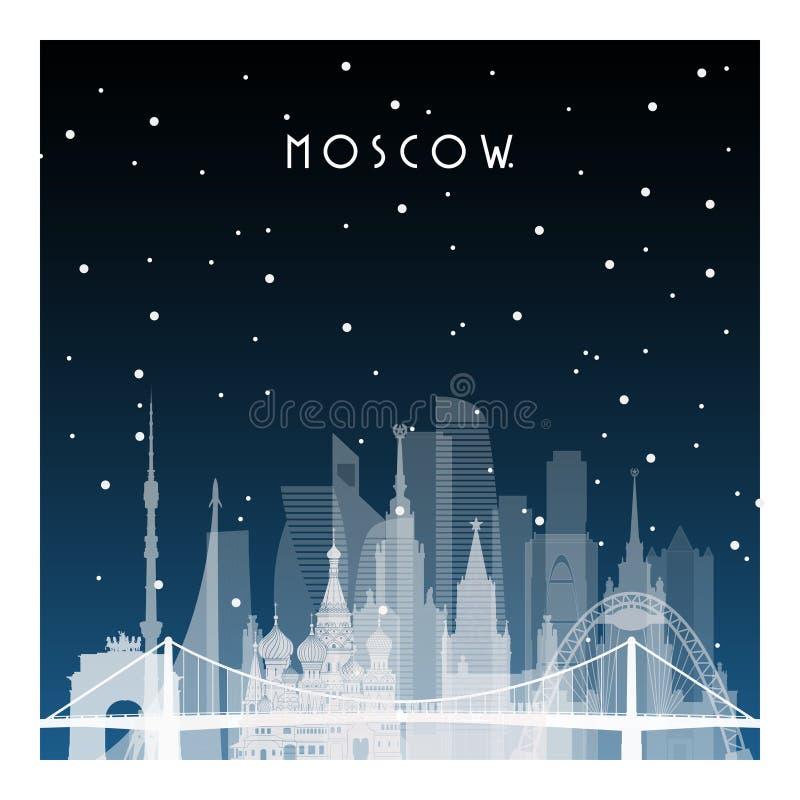 Χειμερινή νύχτα στη Μόσχα ελεύθερη απεικόνιση δικαιώματος