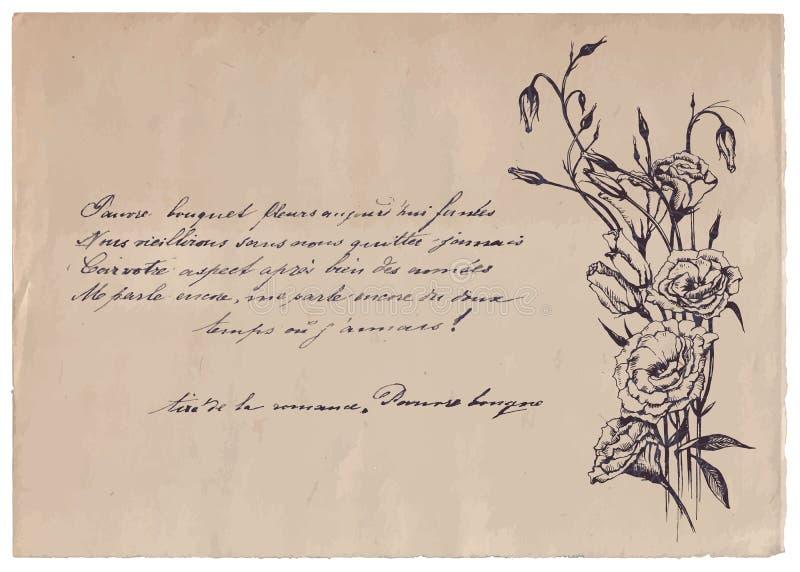 Χειρόγραφο ποίημα στο παλαιό υπόβαθρο εγγράφου με το σχέδιο ελεύθερη απεικόνιση δικαιώματος