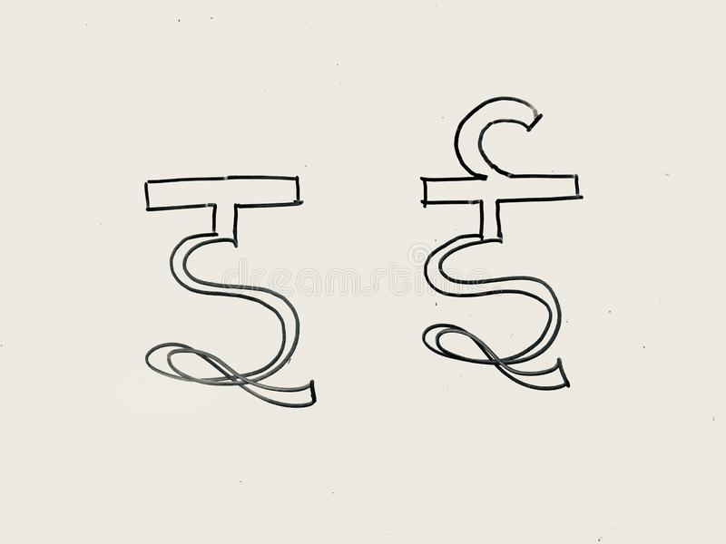 Χειρόγραφο Hindi χειρόγραφο σε Whiteboard Μετάφραση: Γραπτός hin διανυσματική απεικόνιση