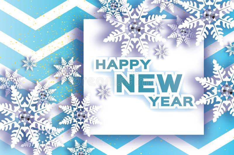 Χιονοπτώσεις Origami Διαμάντι Κάρτα χαιρετισμών καλής χρονιάς κρυστάλλου Λαμπρή Χαρούμενα Χριστούγεννα Το έγγραφο έκοψε τη νιφάδα διανυσματική απεικόνιση