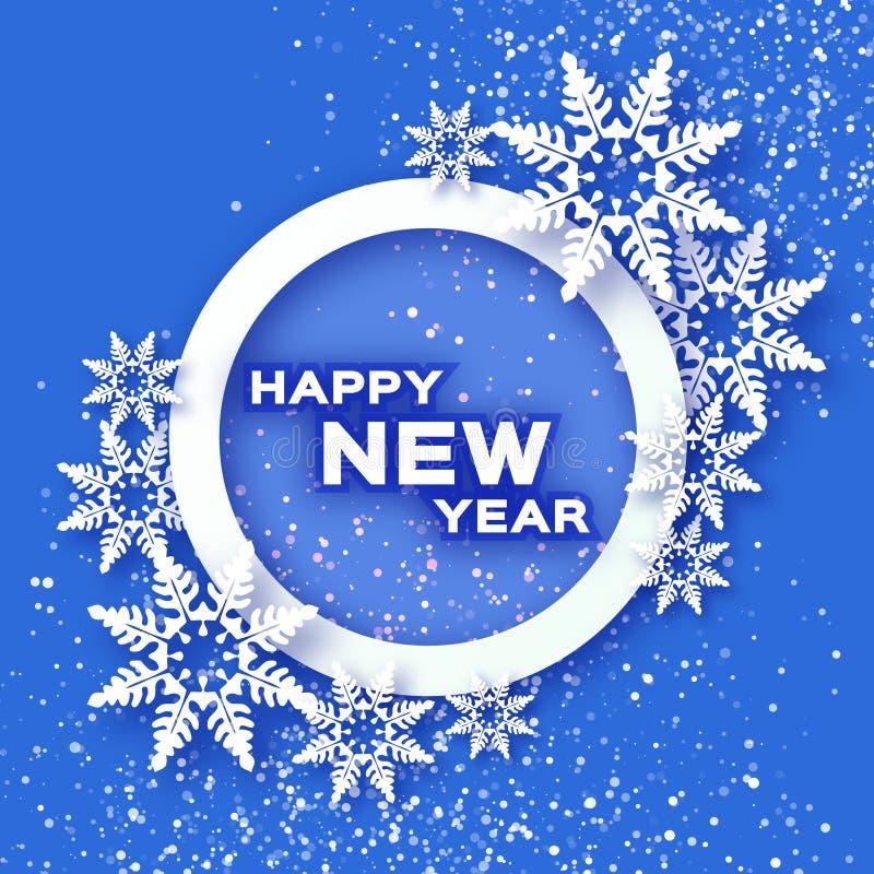 Χιονοπτώσεις Origami χαιρετισμοί καλή χρονιά κ&al Χριστούγεννα εύθυμα Η Λευκή Βίβλος έκοψε τη νιφάδα χιονιού Χειμερινά snowflakes ελεύθερη απεικόνιση δικαιώματος