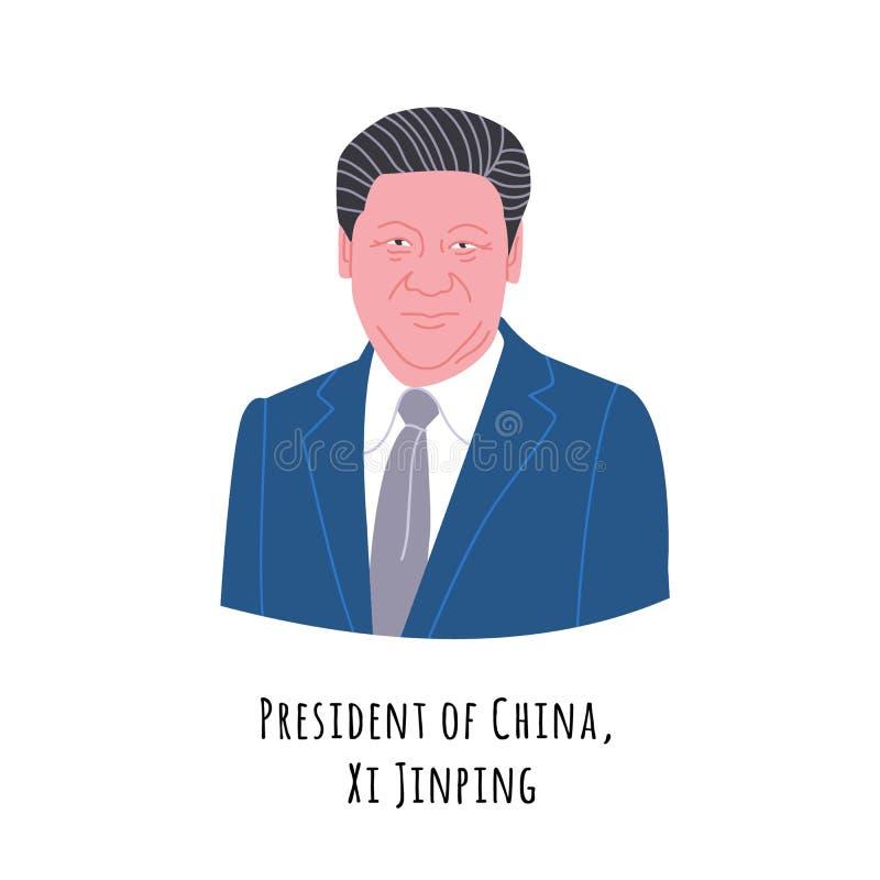 ΧΙ απεικόνιση πορτρέτου Jinping διανυσματική απεικόνιση