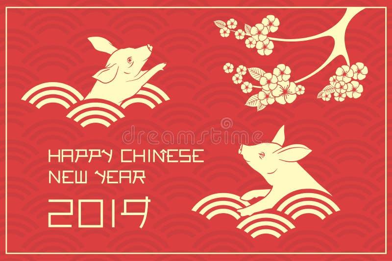 Χοίροι και κινεζική νέα απεικόνιση έτους ανθών sakura διανυσματική απεικόνιση
