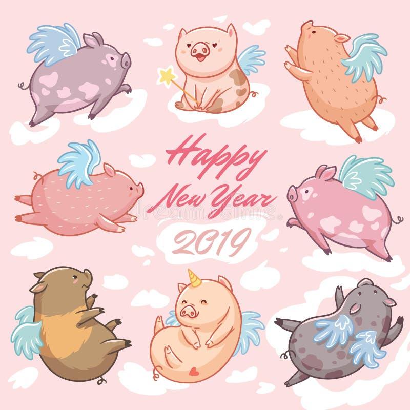 Χοίροι με τα φτερά στα σύννεφα, κάρτα καλής χρονιάς του 2019 ζωηρόχρωμη γραφική απεικόνιση παιδιών χαρακτηρών κινουμένων σχεδίων διανυσματική απεικόνιση