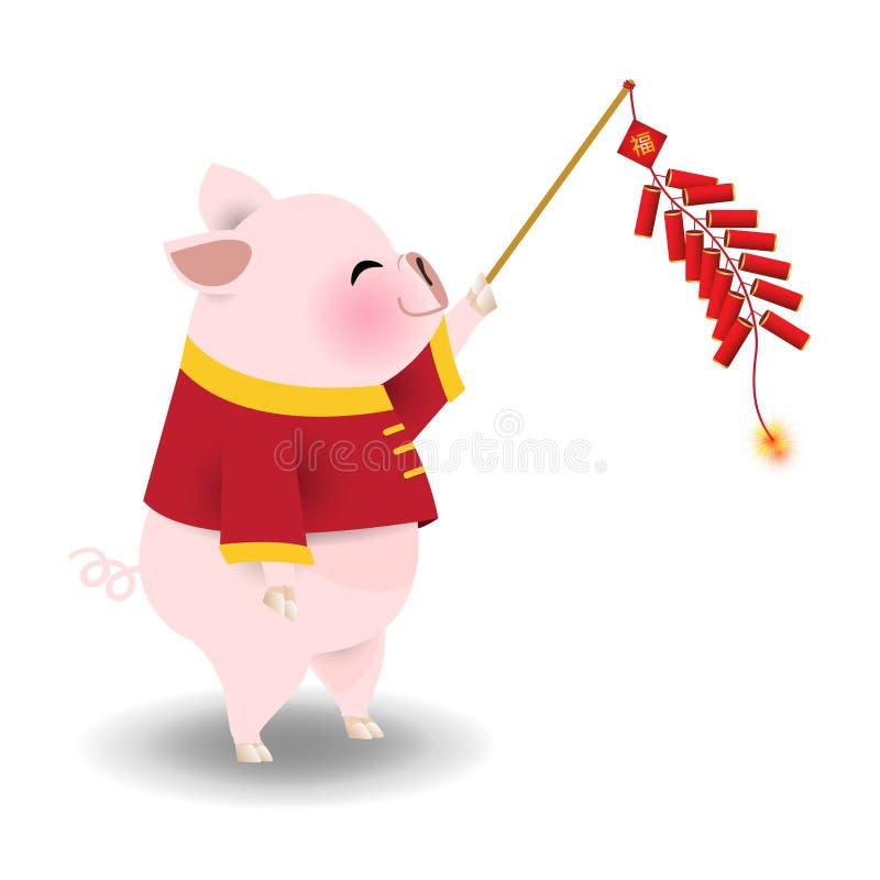 Χοίρος που παίζει την κινεζική κροτίδα για το έτος χοίρου διανυσματική απεικόνιση