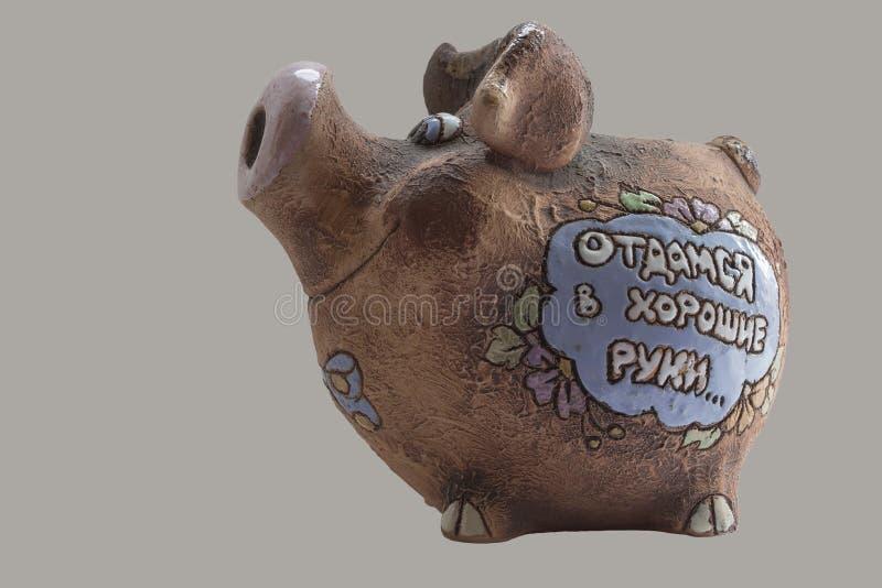 Χοίρος moneybox, πλάγια όψη στοκ εικόνες με δικαίωμα ελεύθερης χρήσης