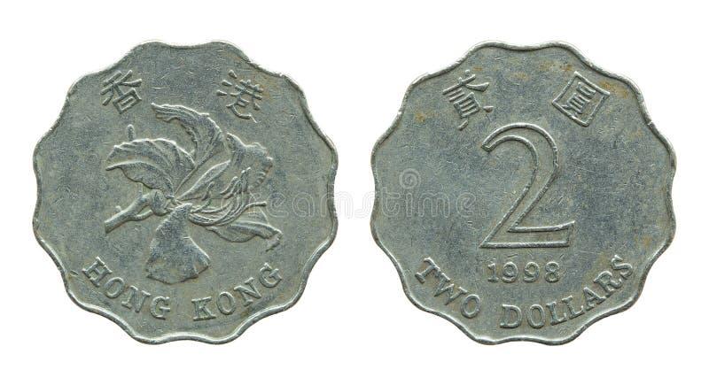 Χογκ Κογκ νομίσματα δύο δολαρίων που απομονώνονται στο λευκό στοκ φωτογραφία με δικαίωμα ελεύθερης χρήσης