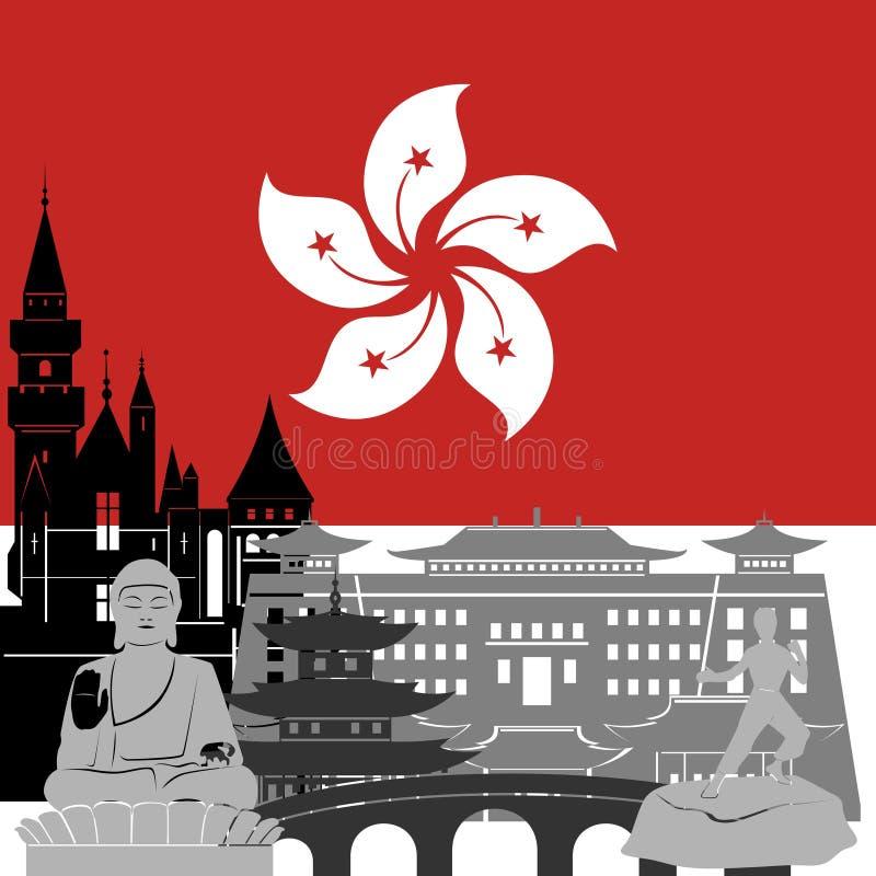 Χογκ Κογκ ελεύθερη απεικόνιση δικαιώματος