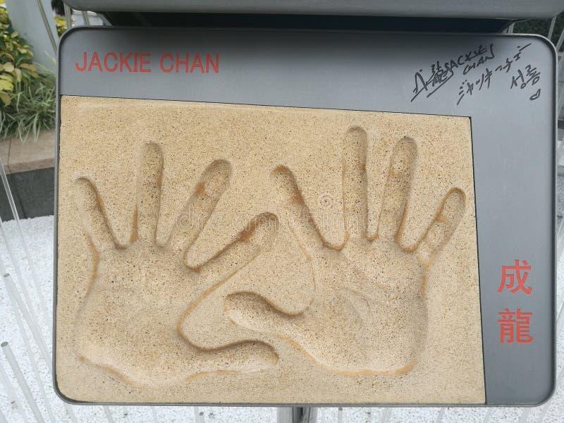 Χονγκ Κονγκ τυπωμένων υλών χεριών της Jackie Chan στοκ εικόνες με δικαίωμα ελεύθερης χρήσης