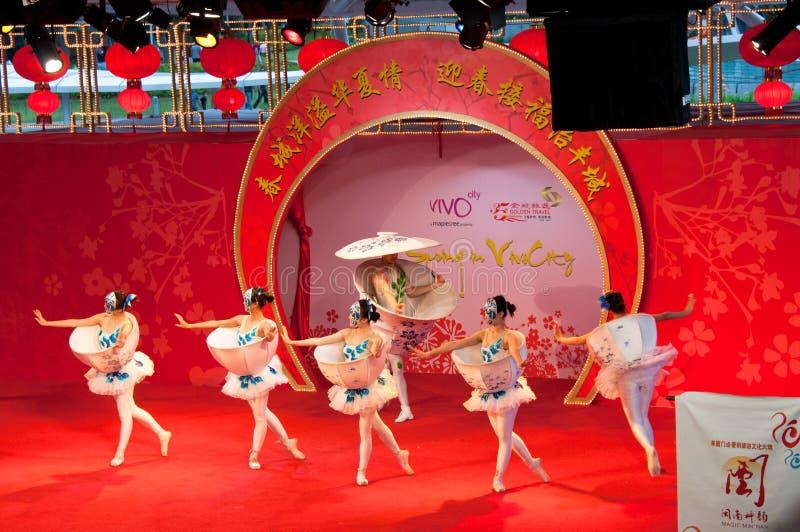 Χορός και απόδοση στοκ φωτογραφίες