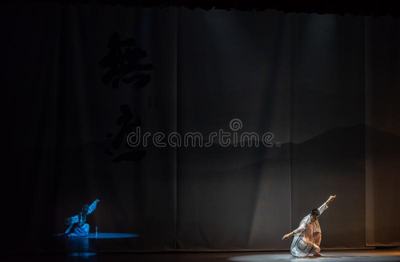 Χορός ` προοίμιο-Huang Mingliang ` s κανένα καταφύγιο ` στοκ εικόνα
