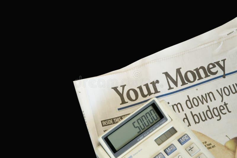 χρήματά σας στοκ φωτογραφία με δικαίωμα ελεύθερης χρήσης