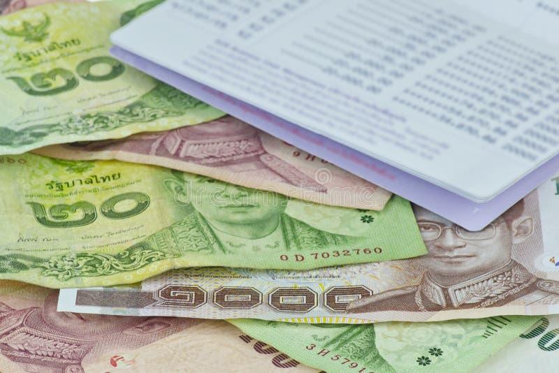 Χρήματα οκτώ στοκ εικόνα με δικαίωμα ελεύθερης χρήσης