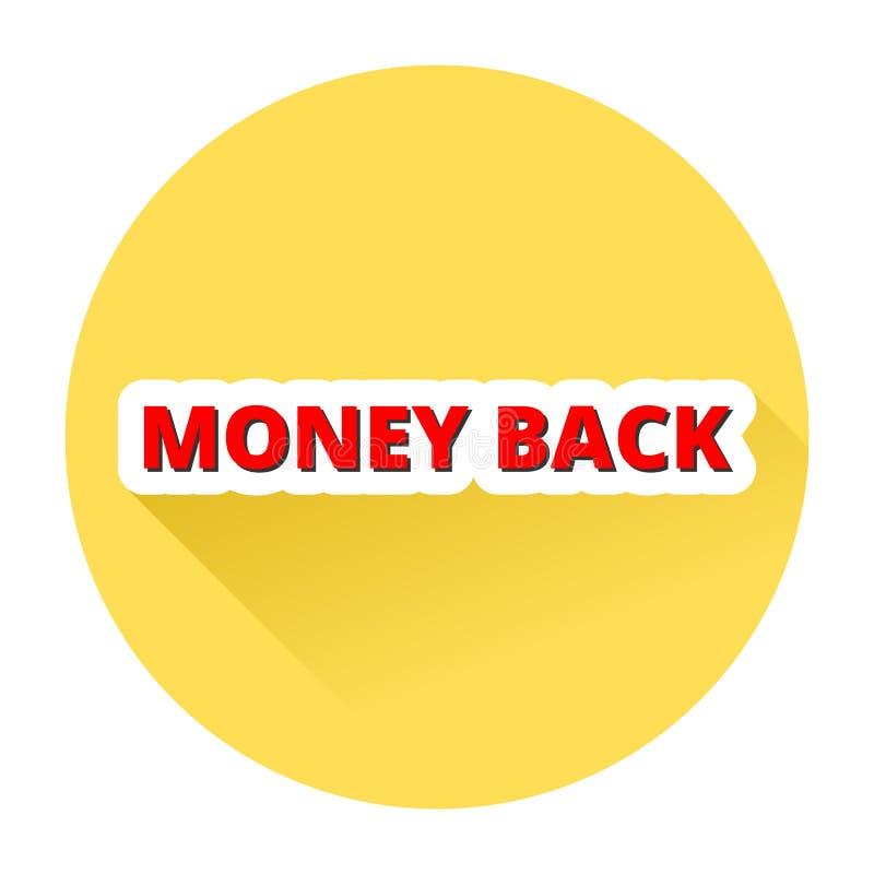Χρήματα πίσω με τη σκιά διανυσματική απεικόνιση