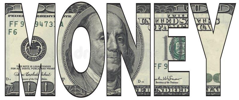 χρήματα απεικόνιση αποθεμάτων