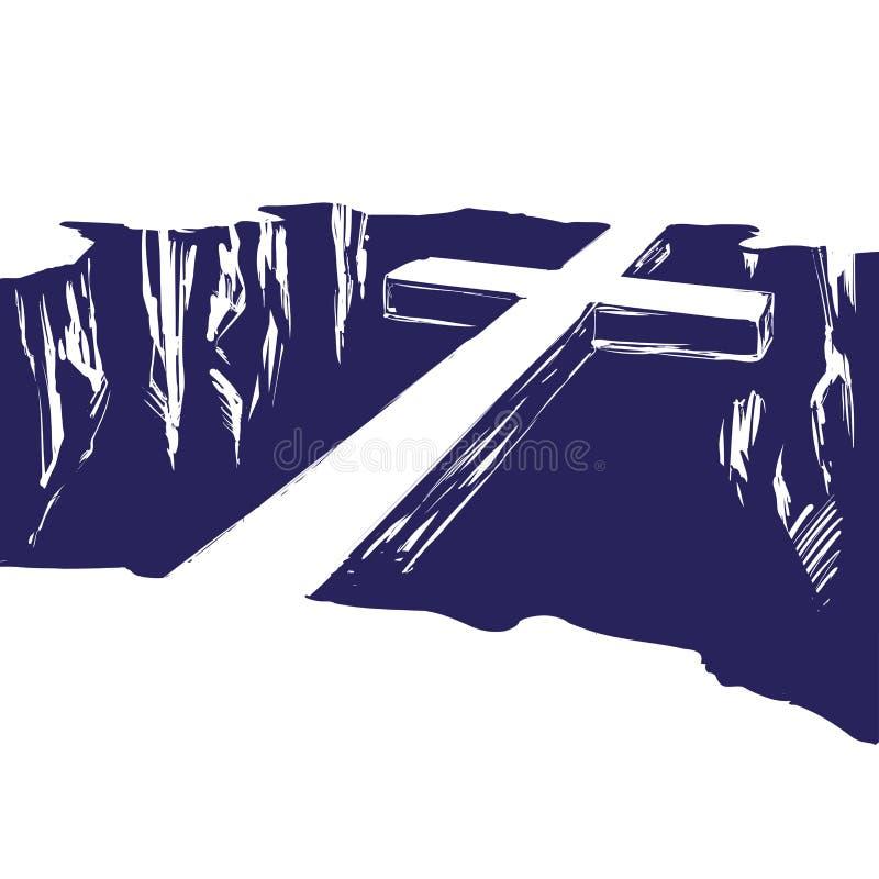 Χριστιανικός ξύλινος σταυρός που βρίσκεται πέρα από το χάσμα, που ενώνει μας με το Θεό Πάσχα σύμβολο του συρμένου χέρι διανύσματο απεικόνιση αποθεμάτων