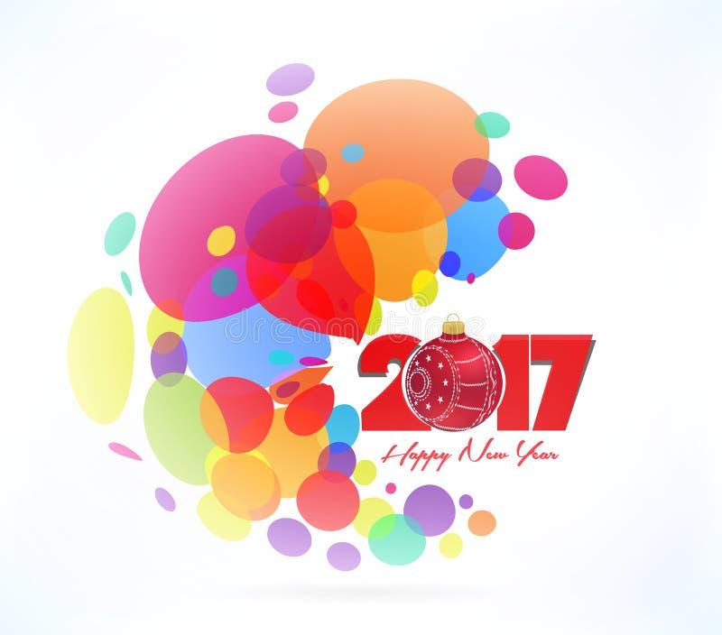 Χριστούγεννα και καλή χρονιά 2017 αφηρημένη ανασκόπηση ζωηρόχρωμη ελεύθερη απεικόνιση δικαιώματος