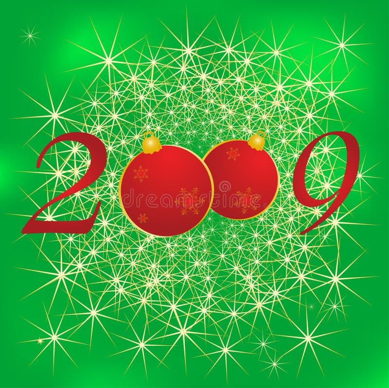 Χριστούγεννα καρτών πράσιν&al απεικόνιση αποθεμάτων