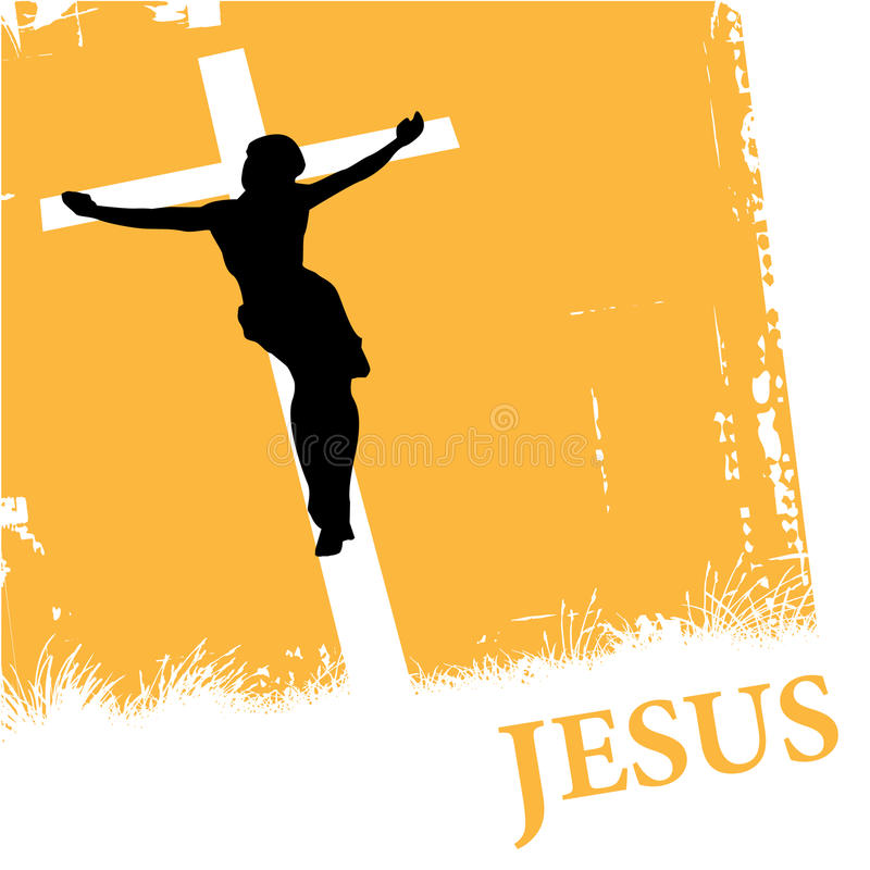 Χριστός Ιησούς απεικόνιση αποθεμάτων