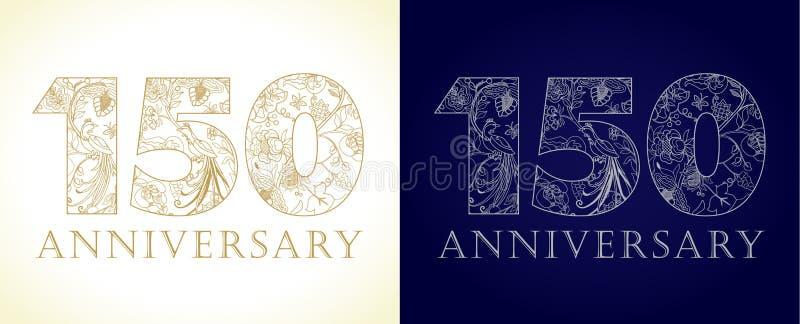 150 χρονών πολυτελείς αριθμοί εορτασμού ελεύθερη απεικόνιση δικαιώματος