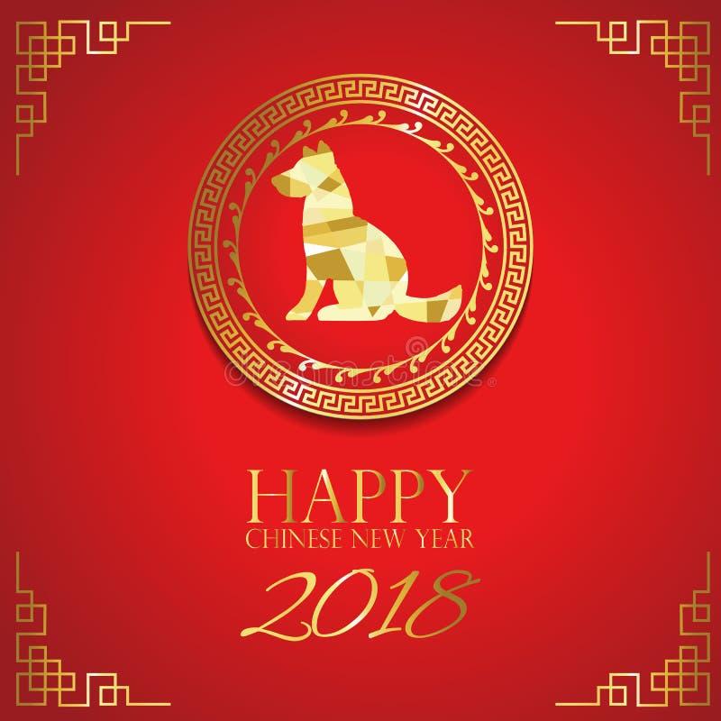Χρυσή κόκκινη κινεζική κάρτα με το σκυλί, κουτάβι απεικόνιση αποθεμάτων