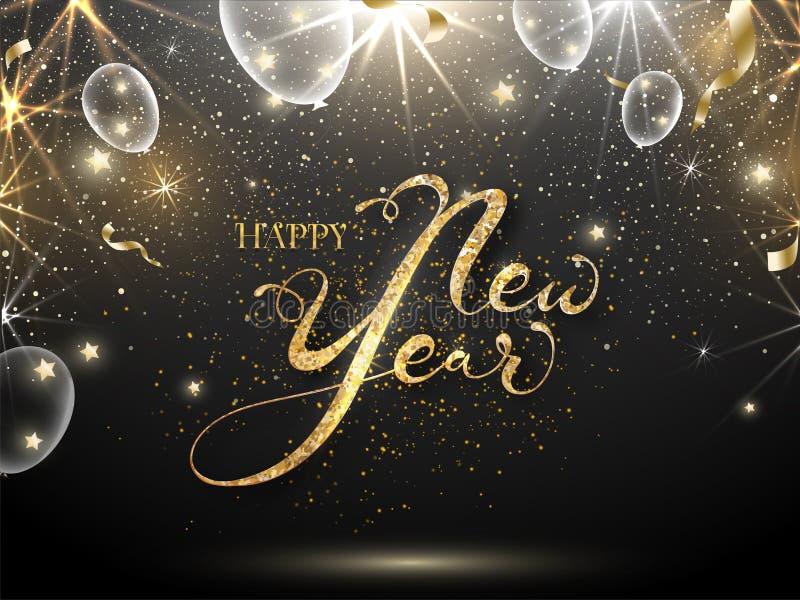 Χρυσή λάμψη γραμματοσειράς για το χαρούμενο νέο έτος κειμένου με λευκά διαφανή μπαλόνια, αστέρια και φώτα ελεύθερη απεικόνιση δικαιώματος