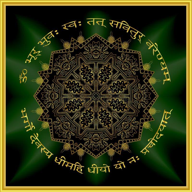 Χρυσή μάντρα OM mandala Ινδικό διακοσμητικό διανυσματικό στοιχείο σχεδίων ελεύθερη απεικόνιση δικαιώματος