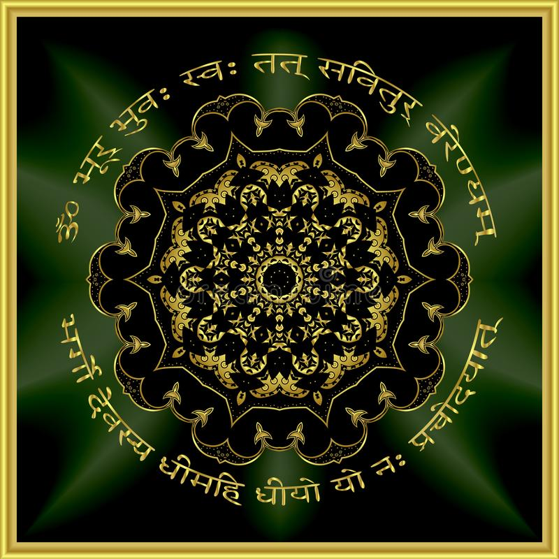 Χρυσή μάντρα OM mandala Ινδικό διακοσμητικό διανυσματικό στοιχείο σχεδίων απεικόνιση αποθεμάτων