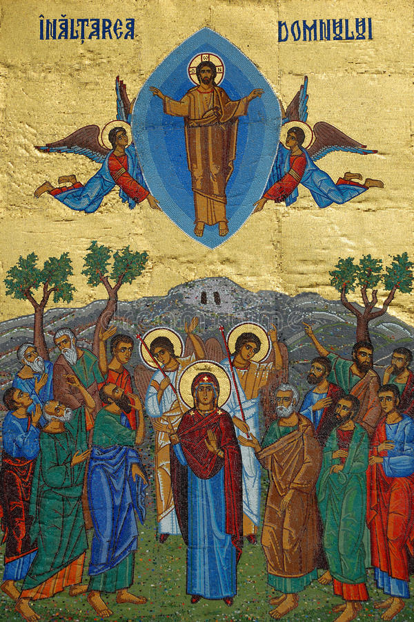 χρυσή σκηνή μωσαϊκών του Ιη&si στοκ φωτογραφίες