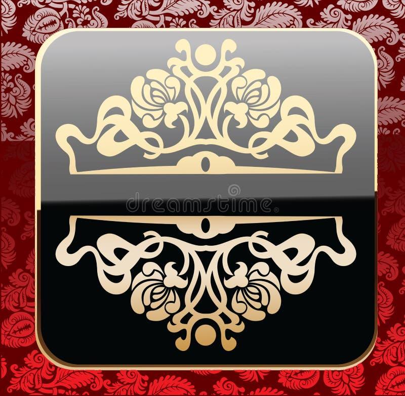 χρυσός περίκομψος πυράκτ& απεικόνιση αποθεμάτων