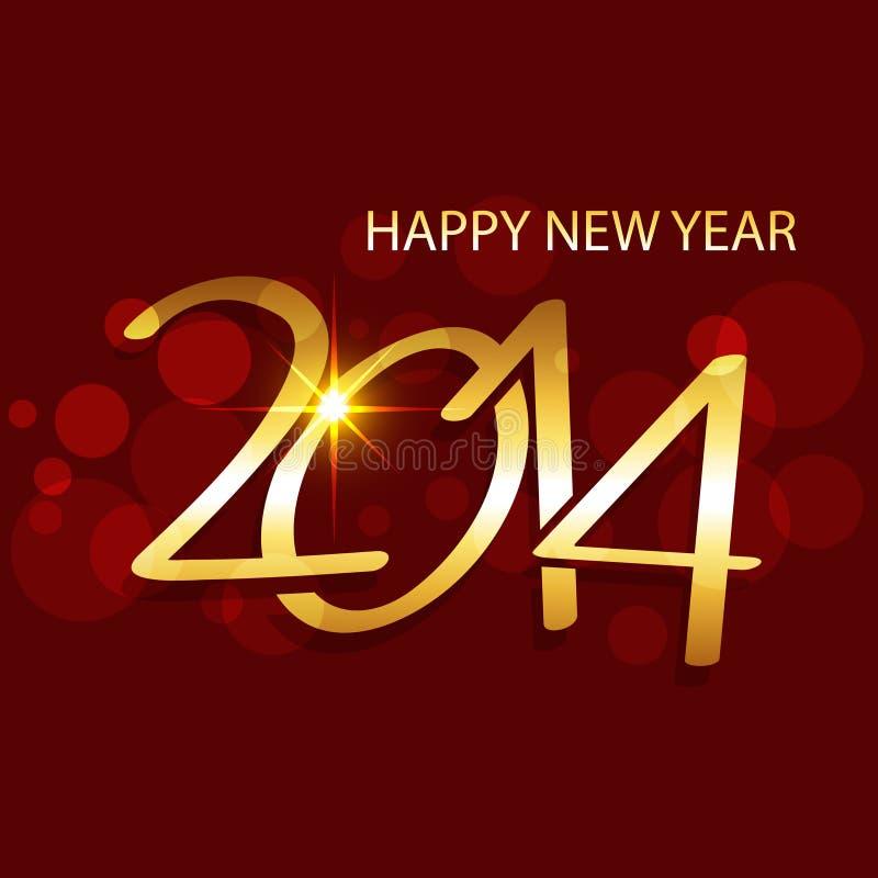 Χρυσό λαμπρό σχέδιο καλής χρονιάς απεικόνιση αποθεμάτων