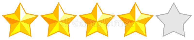 Χρυσό αστέρι Εκτίμηση ποιότητας των προϊόντων Διανυσματικά εικονίδια ελεύθερη απεικόνιση δικαιώματος