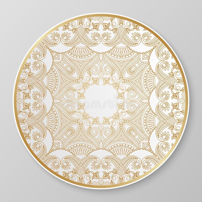 Χρυσό διακοσμητικό πιάτο απεικόνιση αποθεμάτων