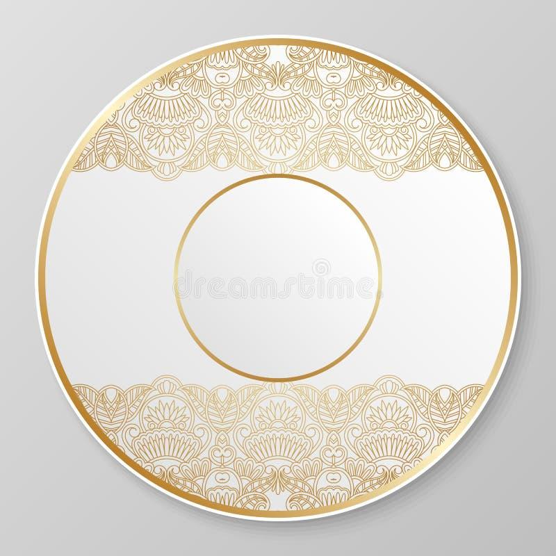 Χρυσό διακοσμητικό πιάτο διανυσματική απεικόνιση