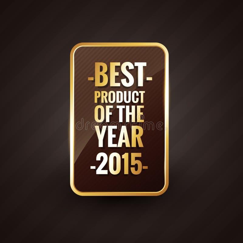 Χρυσό καλύτερο προϊόν της ετικέτας σχεδίου έτους 2015 διανυσματική απεικόνιση