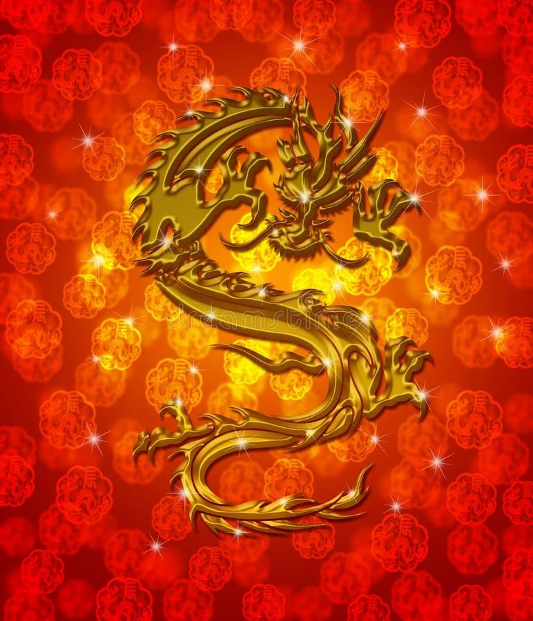 χρυσό μεταλλικό κόκκινο &del διανυσματική απεικόνιση