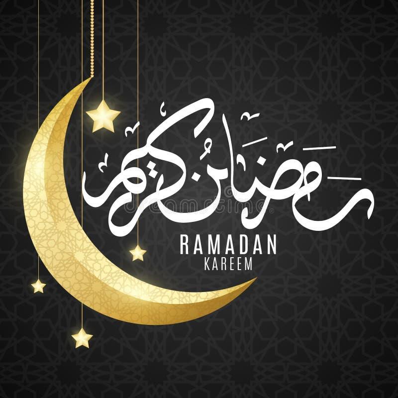 Χρυσό φεγγάρι με την ισλαμική γεωμετρική διακόσμηση Κάρτα δώρων του Kareem Ramadan αραβικό πρότυπο Συρμένη χέρι καλλιγραφία Ιερός διανυσματική απεικόνιση