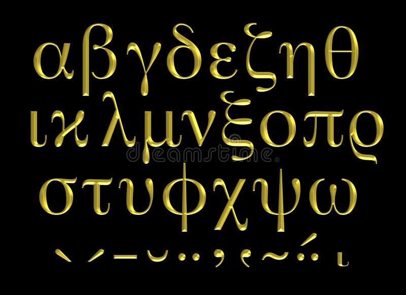Χρυσό χαραγμένο ελληνικό σύνολο εγγραφής αλφάβητου διανυσματική απεικόνιση