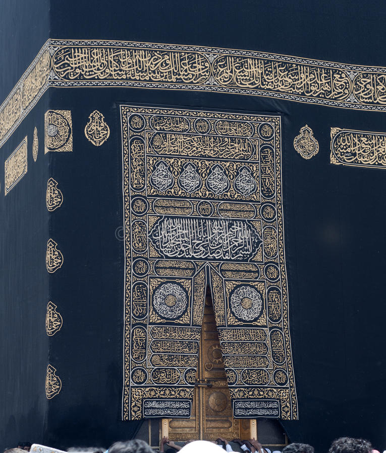 χρυσό kaaba πορτών υφασμάτων makkah στοκ εικόνα με δικαίωμα ελεύθερης χρήσης