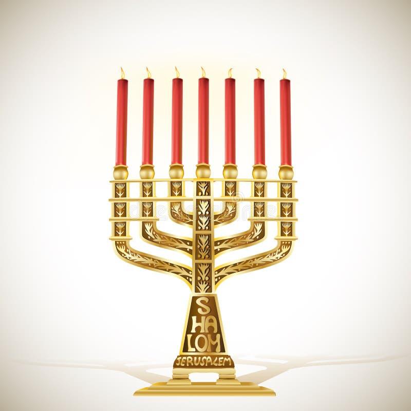 Χρυσό menorah με επτά κεριά ελεύθερη απεικόνιση δικαιώματος