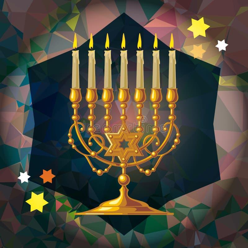 χρυσό menorah διανυσματική απεικόνιση