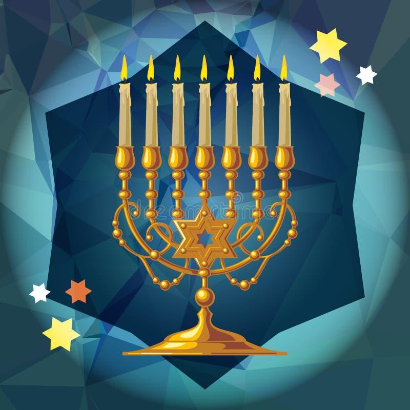 χρυσό menorah ελεύθερη απεικόνιση δικαιώματος