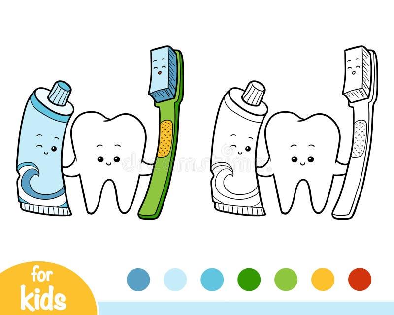 Χρωματίζοντας βιβλίο, δόντι και οδοντόβουρτσα και οδοντόπαστα διανυσματική απεικόνιση