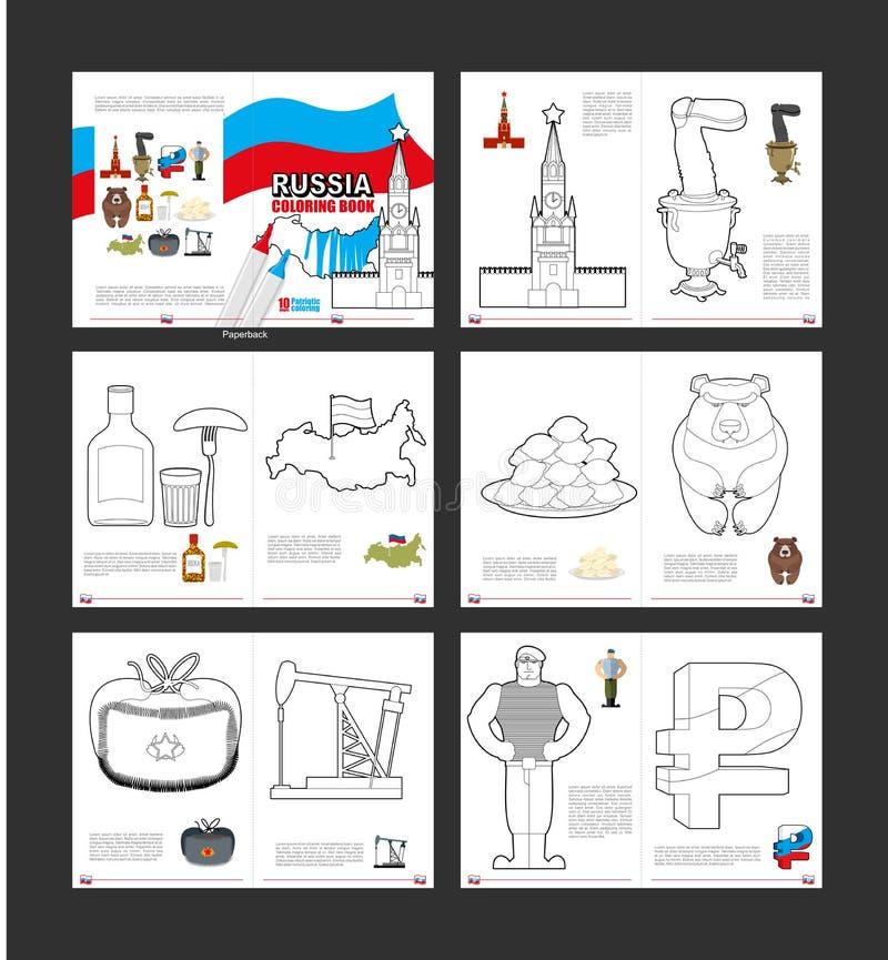 Χρωματίζοντας βιβλίο της Ρωσίας Πατριωτικό βιβλίο για το χρωματισμό Ρωσικό Natio διανυσματική απεικόνιση