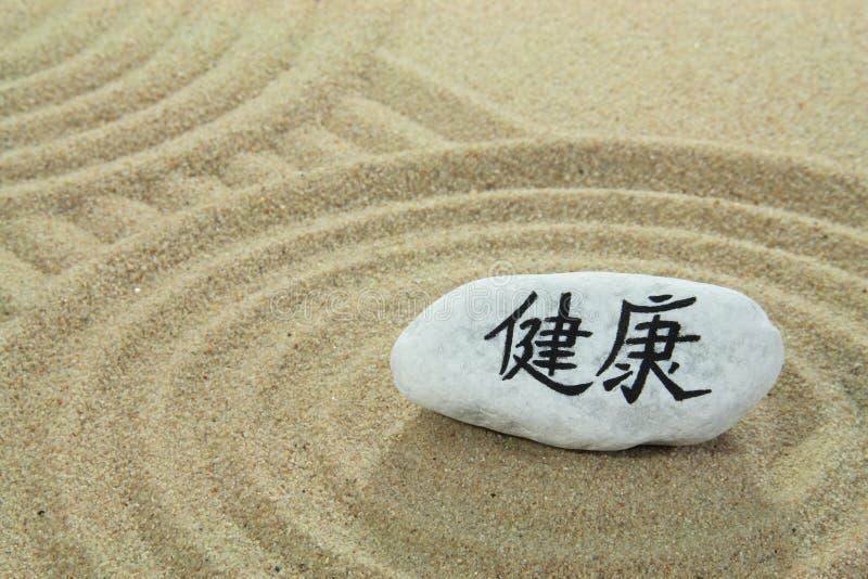 Χρωματισμένη πέτρα στοκ εικόνες
