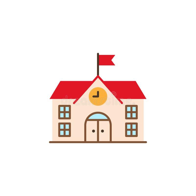 χρωματισμένο σχολείο εικονίδιο Στοιχείο του εικονιδίου απεικόνισης εκπαίδευσης r Σημάδια και εικονίδιο συλλογής συμβόλων για στοκ φωτογραφία με δικαίωμα ελεύθερης χρήσης