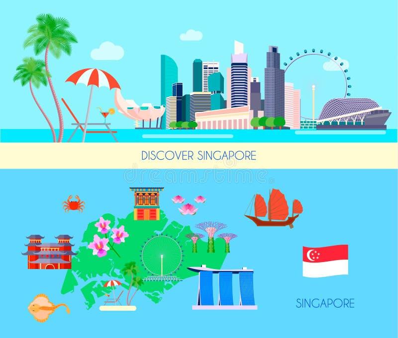 Χρωματισμένο σύνολο εμβλημάτων πολιτισμού της Σιγκαπούρης διανυσματική απεικόνιση